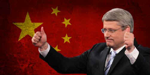 Harper-China3.JPG (15922 bytes)